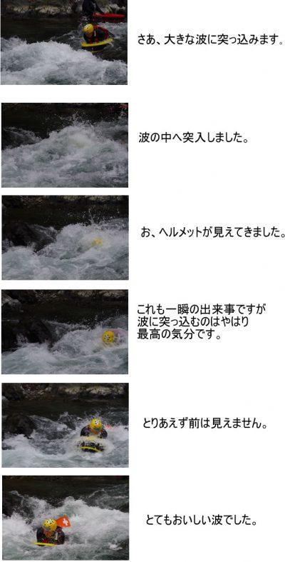 20160314blog1.jpg